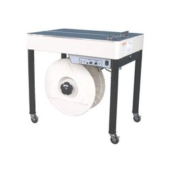 JHL-8020l Low Desk Strapping Machine