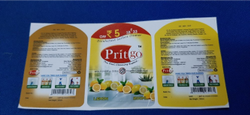 Offset Multi Color Adhesive Label Stickers, Packaging Type: Box