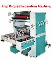 Golden New Bajrang Hot and Cold Lamination Machine