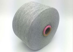 Gray Grey Cotton Yarn