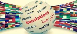 Offline French Interpreter In Hyderabad