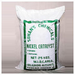 Nickel Catalyst Grade