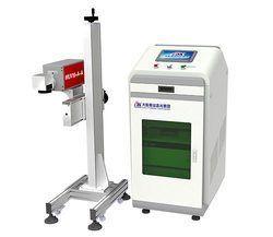 Laser Marking Machine MUV10-A-A/MUV15-A-A
