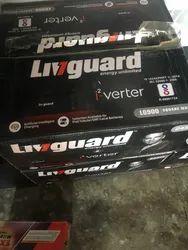 V Guard Batteries Best Price In Gurgaon वी गार्ड बैटरी