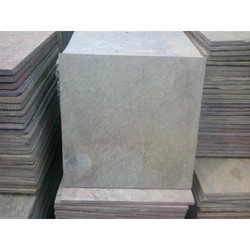 Plain Multi Classic Slate Stone Tile, Thickness: 10-15 mm, Size: 30 x 30 x 1 cm