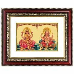 Brown, Golden Rectangular Religious Photo Frame