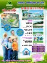 Residential Plots In Lucknow