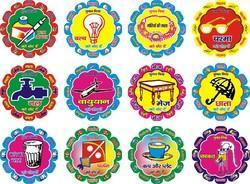 Election Sticker (Pack of 100)