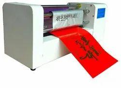 Foil Printer