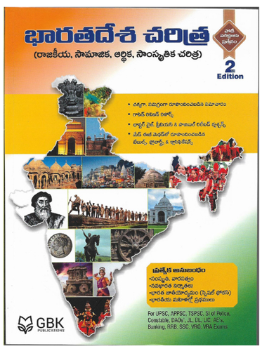 appsc group 2 books in telugu pdf free download