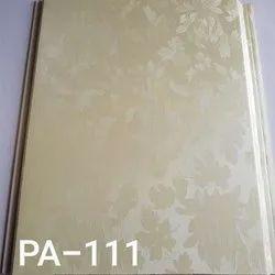 Plain PVC Wall Panel