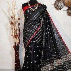 Latest Raw Silk Saree