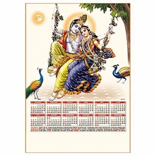 2020 Digital Printing God Krishna Wall - Diwali - Hanging