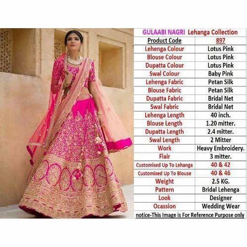 b382651680 Ladies Stylish Embroidery Lehenga Choli, Rs 3500 /piece, Daksh ...
