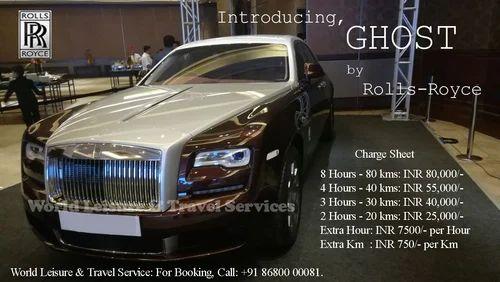 rolls royce rental in chennai kodambakkam by world leisure travel services id 18076892891. Black Bedroom Furniture Sets. Home Design Ideas