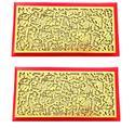 Artshai Red And Gold Designer Red Shagun Envelope For Marriage (pack Of 2)