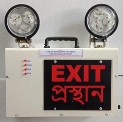 Industrial Emergency Light - LED Model_2_ Exit Prasthan (In Bengali)