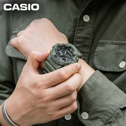 G Shock GA 700 Wrist Watches