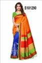 Cream Coloured Bhagalpuri Silk Saree