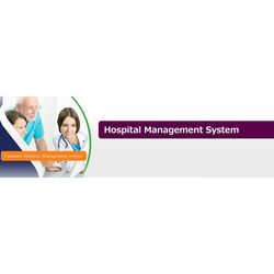 Hospital Management Software, Hospital And Clinic