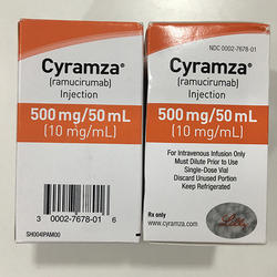 Cyramza 500mg 1s