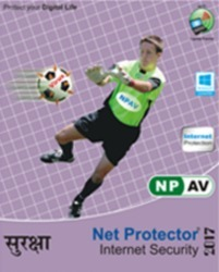 NET PROTECTOR INT. SEC.1 YEAR