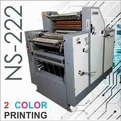 Littleberg 2 Colour Satellite Offset Printing Machine, Sheet Fed