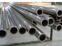 Carbon Steel Hydraulic Seamless Tubes