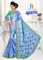 Geeta Printed Borderless Saree