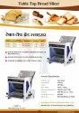 Bread Making Machine For Bakery