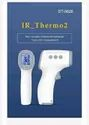 Hello Non-Contact Infrared Thermometer
