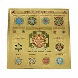 Square Gold Plated Golden Sampoorna Shree Kuber Bhandhar Yantra 8 inch
