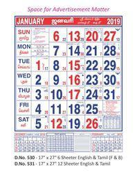 Office Wall Calendar 531