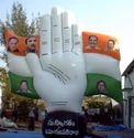 Political Advertising Balloon
