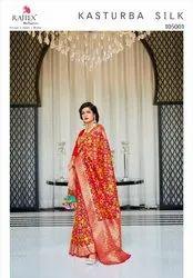 Rajtex Kasturba Silk Saree