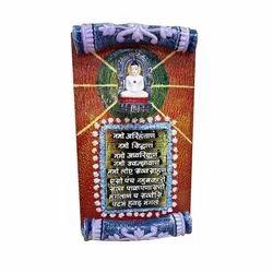 Lord Buddha Wall Frame