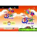LKG Hindi Book