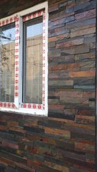 Wall Cladding Stone For Front Elevation