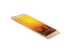 Galaxy On Max Phones