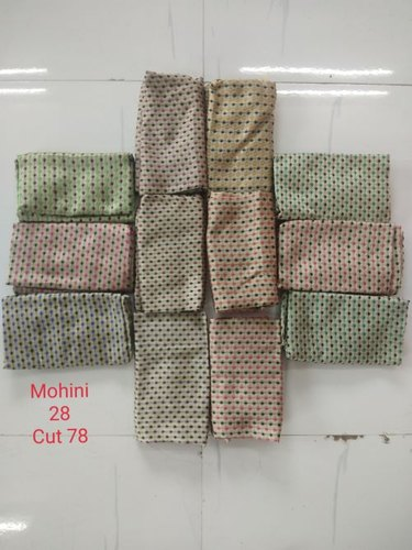 Mohini Blouse Fabric