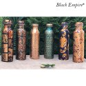 Designed Copper Water Bottle