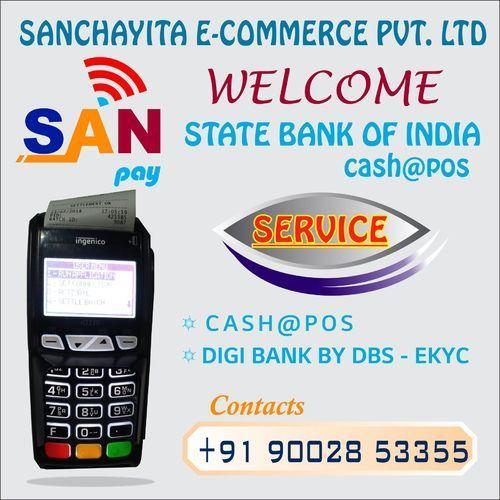 Sanchayita E-commerce Private Limited, South 24 Parganas