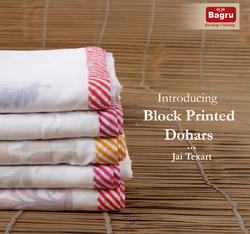 Block Printed Dohar