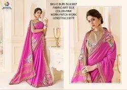 Rachna Art Silk Patch C-Buri Silk Catalog Saree For Women 6