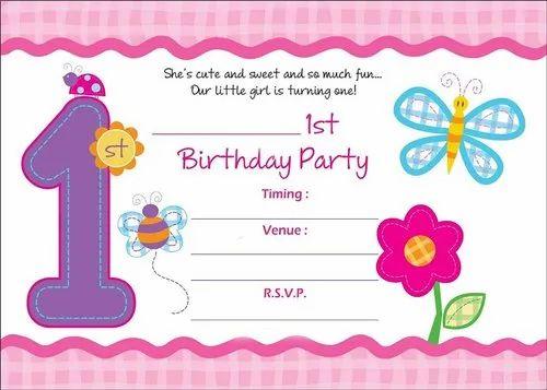 Wondrous Askprints Birthday Invitation Cards On Metallic Sheets With Funny Birthday Cards Online Fluifree Goldxyz