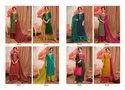 Kessi Ramaiya Shalimar Vol-1 Jam Silk With Embroidery Work Suits Catalog