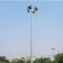 AC LED High Mast 50w