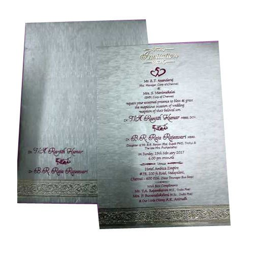 Insert Printed Wedding Invitation Card