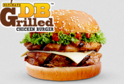 Ultimate DB Grilled Chicken Burger