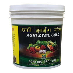 10 Kg Fertilizer Granules Bucket